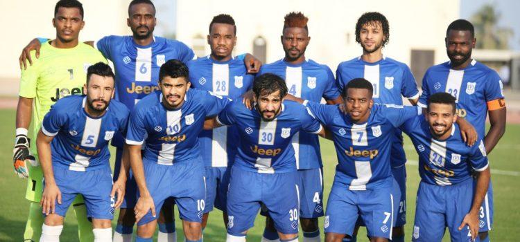 Al Nasr Salalah