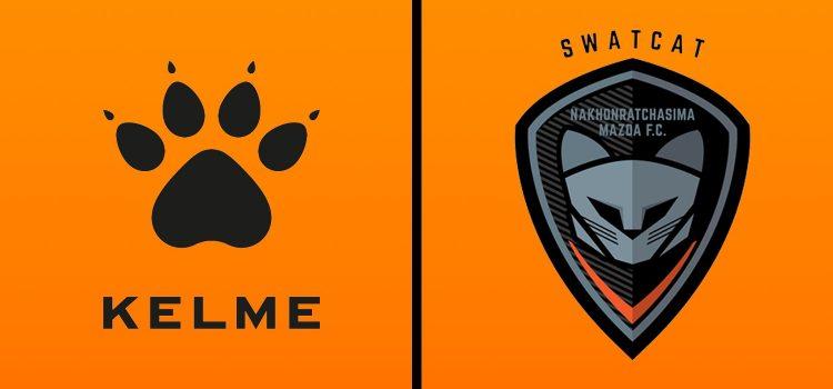 Kelme x Swatcat