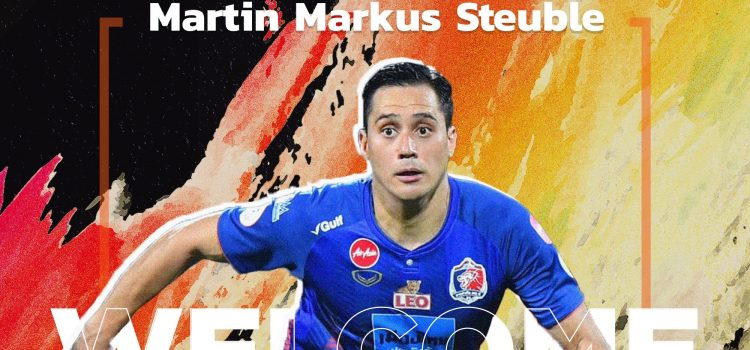 Martin Steuble